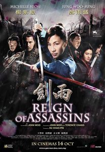 Reign.of.Assassins.2010.1080p.BluRay.DTS.x264-Geek ~ 10.2 GB