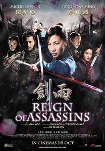 Reign.of.Assassins.2010.1080p.BluRay.DTS.x264-Geek ~ 10.2 GB