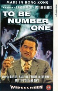 To.Be.Number.One.1991.HKG.1080p.BluRay.DD.5.1.x264-Tron ~ 19.2 GB