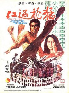 [BD]Meng.long.guo.jiang.aka.The.Way.of.the.Dragon.1972.2160p.FRA.UHD.Blu-ray.HEVC.DTS-HD.MA.6.1-Unaltered ~ 51.99 GB