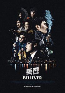 Believer.2018.BluRay.1080p.x264.DTS-HD.MA.5.1-HDChina ~ 11.9 GB