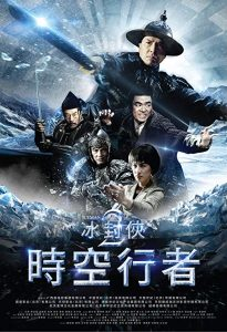 Iceman.The.Time.Traveller.2018.720p.BluRay.x264-WiKi ~ 4.4 GB