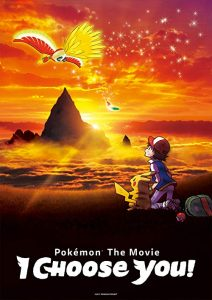 Pokémon.the.Movie.I.Choose.You.2017.1080p.BluRay.x264-HANDJOB ~ 8.5 GB
