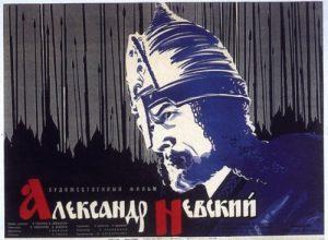 Aleksandr.Nevskiy.1938.720p.BluRay.AAC2.0.x264-CALiGARi – 5.7 GB