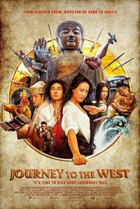 Journey.to.the.West.Conquering.the.Demons.2013.720p.BluRay.DTS.x264-PIS ~ 7.2 GB