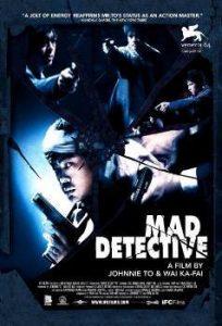 San.taam.AKA.Mad.Detective.2007.1080p.BluRay.DTS.x264 ~ 7.9 GB