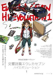 Eureka.Seven.Hi-Evolution.1.2017.1080p.BluRay.x264-GHOULS ~ 5.5 GB