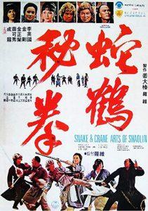 Snake.and.Crane.Arts.of.Shaolin.1978.720p.BluRay.x264-VALiS ~ 5.5 GB
