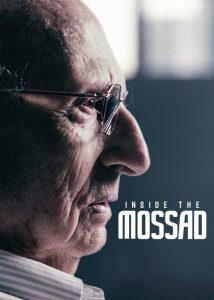 Inside.The.Mossad.S01.iNTERNAL.720p.WEB-DL.DDP2.0.x264-AMRAP ~ 5.3 GB