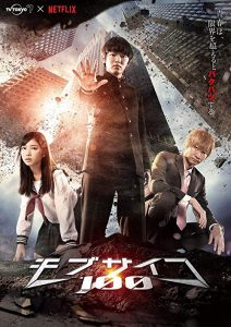 Mob.Psycho.100.S01.1080p.BluRay.x264-HAiKU ~ 17.5 GB