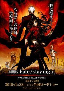 Fate.Stay.Night.Unlimited.Blade.Works.2010.PROPER.1080p.BluRay.x264-HAiKU – 6.6 GB