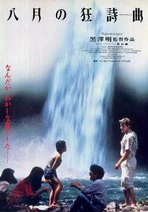 Hachi-gatsu.no.rapusodi.1991.720p.WEB-DL.DD+2.0.H.264-SbR ~ 2.6 GB
