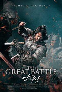 The.Great.Battle.2018.BluRay.720p.x264.DTS-HDChina ~ 8.6 GB