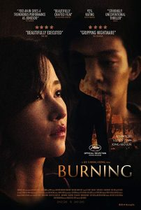 Burning.2018.BluRay.1080p.x264.DTS-HD.MA.5.1-HDChina ~ 11.7 GB