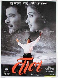 Taal.1999.Hindi.1080p.NF.WEB-DL.H264.DDP.5.1-NbT – 10.1 GB