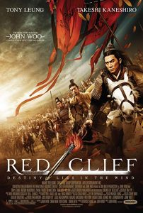 Red.Cliff.2008.Open.Matte.720p.BluRay.DTS.x264-EbP ~ 6.6 GB