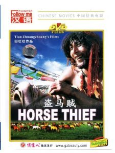 The.Horse.Thief.1986.EXTRAS.720p.BluRay.x264-REGRET ~ 1.5 GB