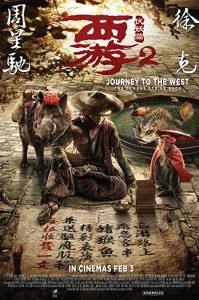 Journey.to.the.West.The.Demons.Strike.Back.2017.1080p.BluRay.DTS.x264-DON ~ 15.8 GB