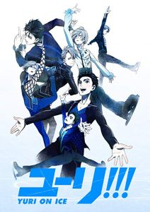 Yuri.On.Ice.S01.SUBFRENCH.1080p.BluRay.x264-KAZETV ~ 17.5 GB