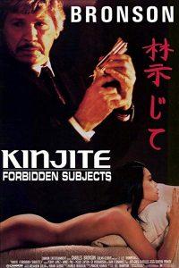 Kinjite-Forbidden.Subjects.1989.1080p.Blu-ray.Remux.AVC.DTS-HD.MA.2.0-KRaLiMaRKo – 21.0 GB