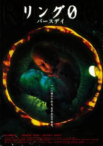 Ringu.0.2000.1080p.BluRay.x264-GHOULS ~ 6.6 GB