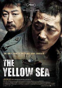 The.Yellow.Sea.2010.DC.720p.BluRay.DD5.1.x264-EbP ~ 7.4 GB