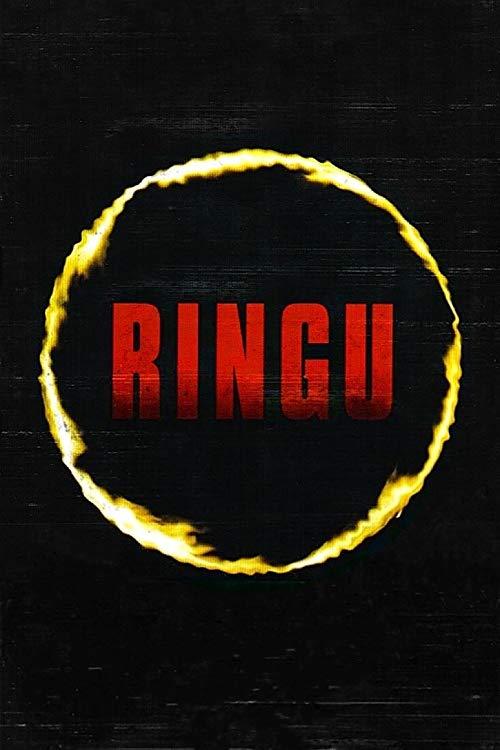 Ringu.1998.720p.BluRay.DD5.1.x264-LoRD – 7.7 GB