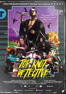 Top.Knot.Detective.2017.720p.BluRay.x264-GHOULS ~ 4.4 GB