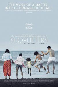 Shoplifters.2018.BluRay.720p.x264.DTS-HDChina ~ 5.7 GB