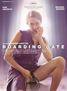 Boarding.Gate.2007.1080p.BluRay.REMUX.AVC.DTS-HD.MA.5.1-EPSiLON ~ 20.5 GB