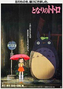 My.Neighbor.Totoro.1988.720p.BluRay.x264-CtrlHD ~ 5.7 GB