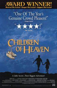 Children.of.Heaven.1997.1080p.BluRay.x264.DTS-WiKi ~ 13.2 GB