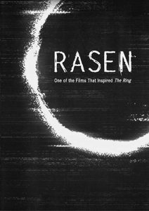 Rasen.1998.720p.BluRay.x264-GHOULS – 4.4 GB