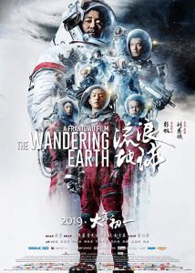 The.Wandering.Earth.2019.2160p.WEB-DL.x265.AAC-FLTTH – 4.4 GB
