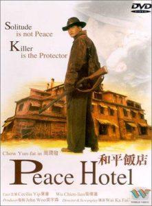 Peace.Hotel.1995.1080p.BluRay.Remux.AVC.TrueHD.5.1-ALiEN – 17.2 GB