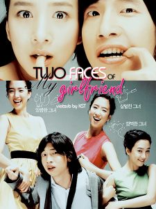 Two.Faces.of.My.Girlfriend.2007.1080p.NF.WEB-DL.DDP2.0-ARiN ~ 5.9 GB
