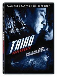 Jiang.Hu.2004.720p.HDDVD.DD5.1.x264-CtrlHD – 4.4 GB