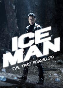 Iceman.The.Time.Traveller.2018.RERip.1080p.BluRay.x264-CAPRiCORN – 8.7 GB