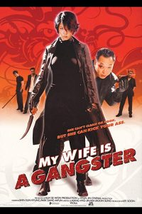 My.Wife.Is.a.Gangster.2001.1080p.NF.WEB-DL.DDP2.0.x264-ARiN – 5.0 GB