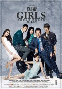 Girls.2014.CANTONESE.DUBBED.720p.BluRay.x264-REGRET ~ 4.4 GB
