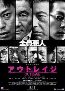 Outrage.2010.1080p.BluRay.x264-SSF ~ 8.7 GB