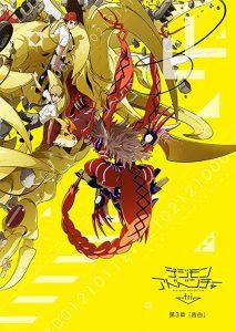 Digimon.Adventure.Tri.3.Confession.2016.720p.BluRay.x264-GHOULS ~ 4.4 GB
