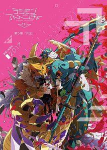 Digimon.Adventure.Tri.5.Coexistence.2017.720p.BluRay.x264-GHOULS ~ 4.4 GB