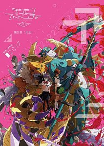 Digimon.Adventure.Tri.5.Coexistence.2017.1080p.BluRay.x264-GHOULS ~ 5.5 GB
