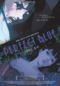 Perfect.Blue.1997.REMASTERED.1080p.BluRay.x264-JRP ~ 5.5 GB