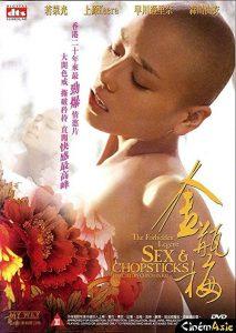 Jin.ping.mei.2008.1080p.Blu-ray.Remux.AVC.DTS-HD.MA.5.1-KRaLiMaRKo ~ 19.4 GB