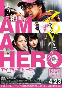 I.Am.a.Hero.2015.720p.BluRay.DD5.1.x264-decibeL ~ 6.7 GB