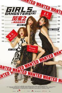 Girls.vs.Gangsters.2018.720p.BluRay.x264-REGRET – 4.4 GB