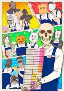 Skull-face.Bookseller.Honda-san.S01.720p.WEB.x264-WaLMaRT – 1.9 GB
