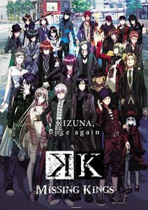 K.Missing.Kings.2014.720p.BluRay.x264-GHOULS – 3.3 GB